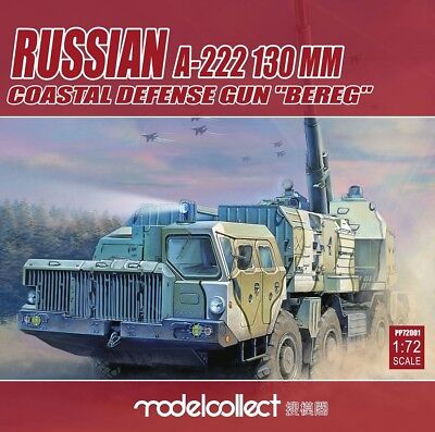 Modelcollect PP72001 - 1/72 Russian 130 mm coastal defense gun A-222 bereg