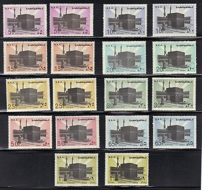 Saudi Arabia 1976 Holy Kaaba Specialized Collet Of Color Varieties Elusive Group