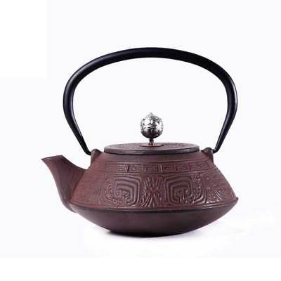 800ml ​Ancient Pattern Cast Iron Tea Pot Teapot Kettle Japanese Teaware Dark Red