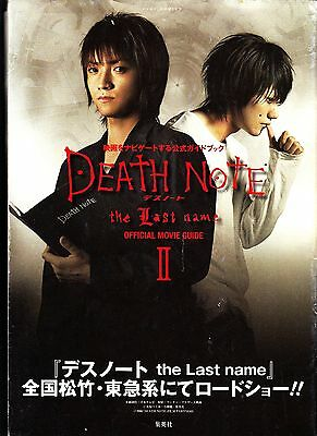 Death Note The Last Name Official Movie Guide II 2006 Japanese Japan Book