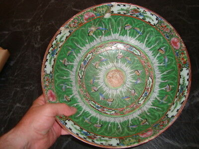 Large 19Thc Chinese Cabbage Leaf & Butterfies Bowl Famile Verte For Restoration