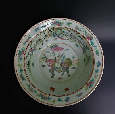 Large Antique Chinese 19th Century Porcelain  Bowl Basin