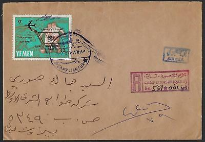 Yemen Royalist Civil War Cover Saudi Arabia 1967 Franked 12B On 1/2B Olympic Gam