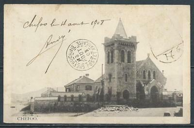 1908  French P.o. In China Empire - Chefoo Church  Postcard To France