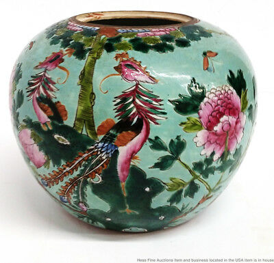 Antique Chinese Qing Famille Rose Turquoise Ground Enamel Pottery Jar Signed