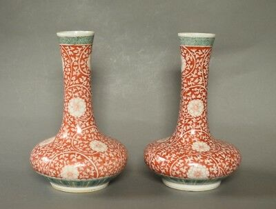 "2 Chinese Kangxi Rouge de Fer 8"" Porcelain Bottle Vases - JP Morgan Collection"
