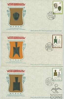 The Ancient Coins of China - Philatelic-Numismatic Sixteen First Day Covers