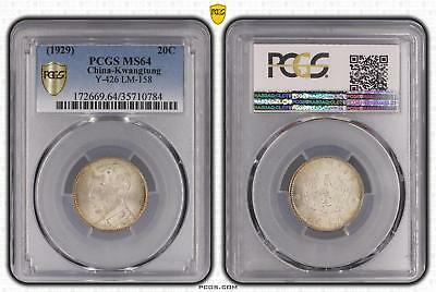 1929 MS64 China-Kwangtung Twenty Cent 20c Y-426 LM-158 PCGS GRADED Ch UNC