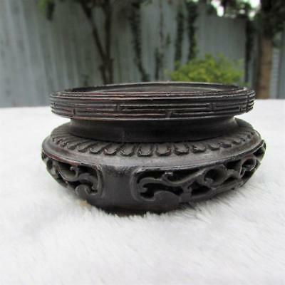 Antique Chinese Carved Hardwood Stand for Bowl / Vase