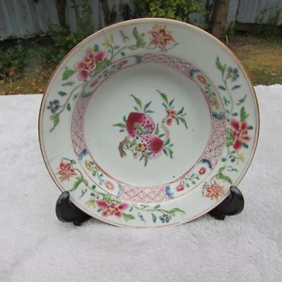 CHINESE 18thC YONGZHENG PEACHES DISH / PLATE CIRCA 1730 - FAMILLE ROSE