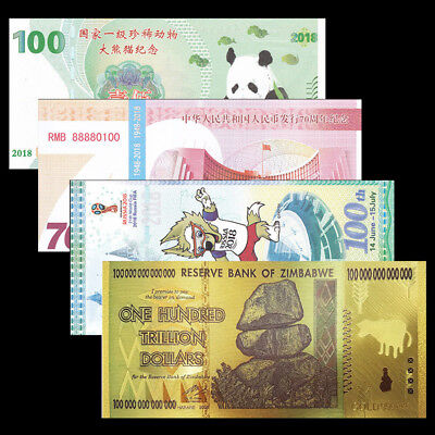 Set 4 FANCY, 2018 Russia World Cup & China Panda & Issue of RMB & 100 Trillion