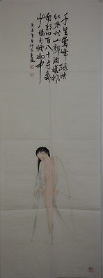 Delicate Large Chinese Painting Signed Master He Jiaying No Reserve A8883