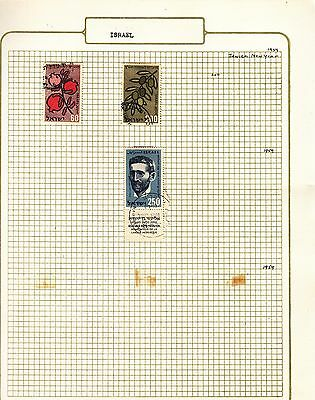 ISRAEL  on album page stamps removed for shipping(n)