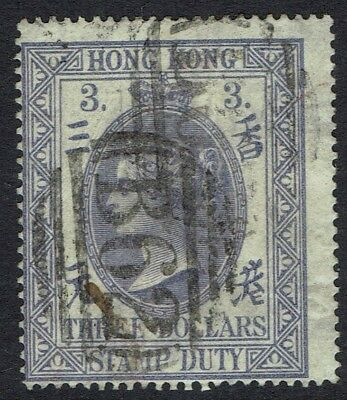 Hong Kong 1874 Qv Stamp Duty $3 Perf 15.5 X 15 Postally Used