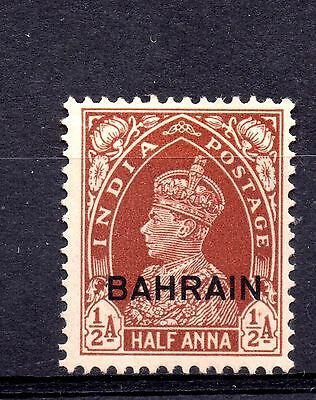 Bahrain (1698) 1938 King George V1 half anna Red-Brown Very lightly mounted Sg21