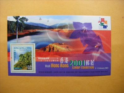 5865 Hong Kong MNH Stamp Souvenior Sheet