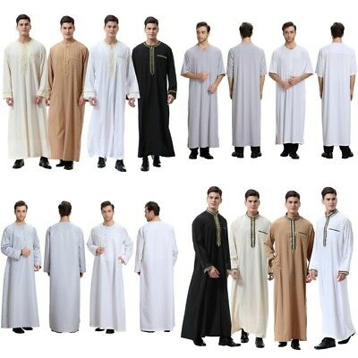 Thobe Dishdasha Thawb Thoub Party Muslim Islamic Abaya Daffah Kaftan Robe Dress