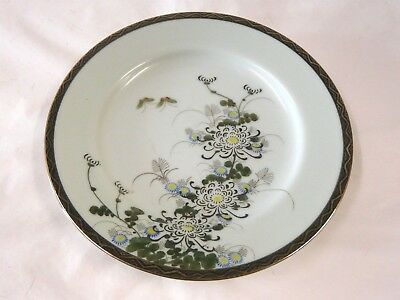 "Japanese Porcelian Floral Pattern W/ Gold Trim Salad Plate 7-1/4"" Diameter"
