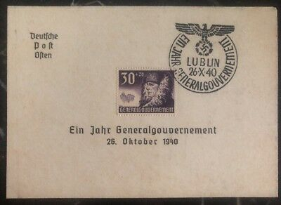 1940 Lublin Poland Germany GG Souvenir Sheet cover Anniversary Of GG Mi #58
