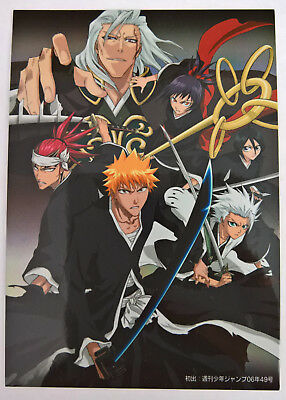 Bleach Carddass Master 4 Memories Of Nobody Trading Card Special Card 11 SP11