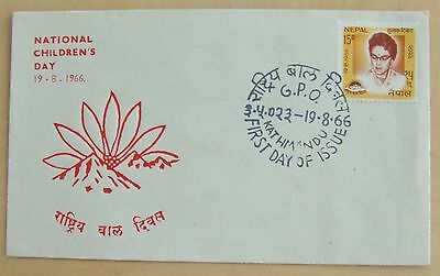 1966 Nepal First Day Cover National Children's Day