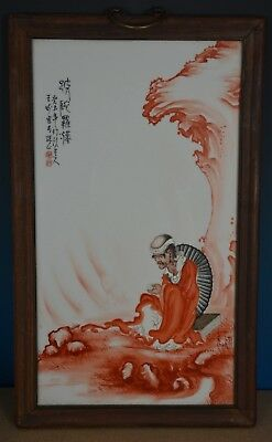 Fine Large Antique Chinese Iron Red Porcelain Plaque Marked Master Wang Bu J9099