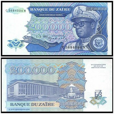 1992 BANK OF ZAIRE : 200,000 ZAIRES ~ People's Palace in Kinshasa
