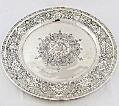 STUNNING LARGE ANTIQUE PERSIAN SOLID SILVER SALVER TRAY PLATE 574 g