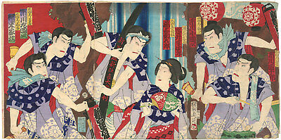 A Guaranteed Genuine original Japanese woodblock print  Chikanobu Triptych