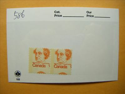 6194 Canada MNH Stamp Pack #586 Error Pair Mis-Perforation