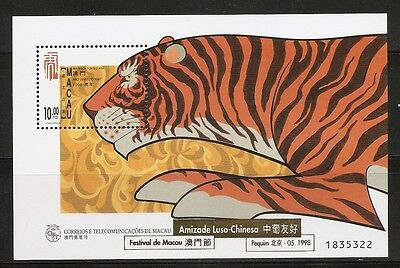 Macao SC # 908a New Year 1998 , Year Of The Tiger. Souvenir Sheet .MNH