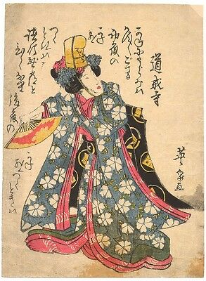 Genuine original Japanese woodblock print Eisen Dancer