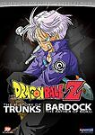 DVD: Dragon Ball Z: The History of Trunks / Bardock: The Father of Goku (Double