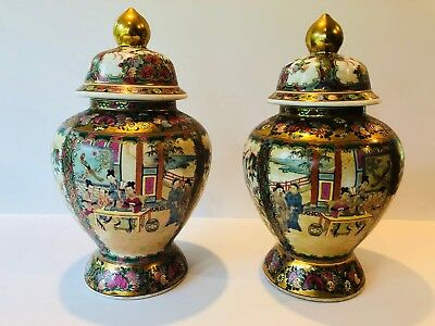 Pair Of Vintage Chinese Famille Porcelain Covered Ginger Jars