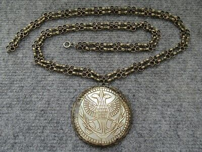 Antique Bulgarian Russian Orthodox Church Panagia Pendant Mop Icon 1872