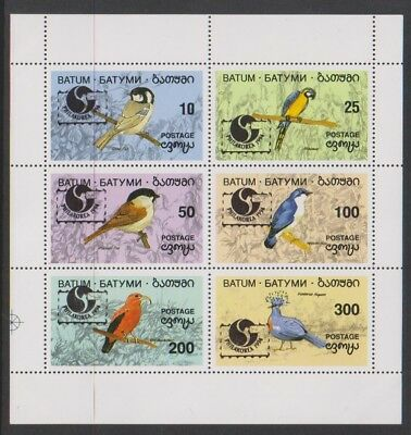 Batum (Georgia) - Birds Optd Philakorea sheet - MNH