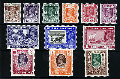 BURMA King George VI 1946 New Colours A Part Set to 5 Rupees SG 51 to SG 62 MNH