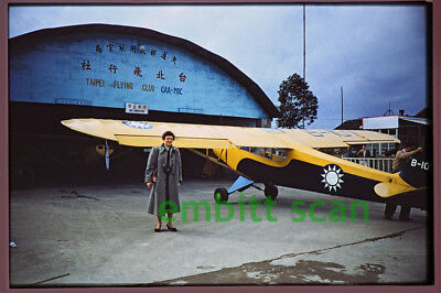 Original Slide, Taiwan CAA-MOC Taipei Flying Club Piper PA-11 Cub Special, 1950s
