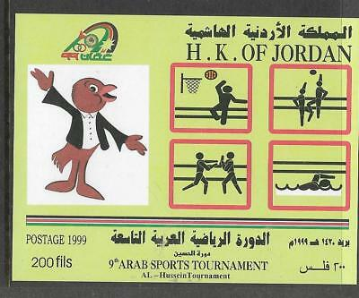 JORDAN 1999 9th ARAB SPORTS TOURNAMENT Souvenir Sheet MNH