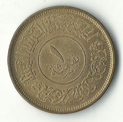 A High Grade Au/unc 1963 Yemen One  Buqsha Coin-May146