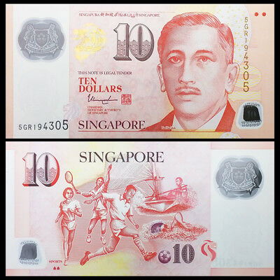 Singapore 10 Dollars, 2017, P-NEW,Polymer, UNC>2 Solid House