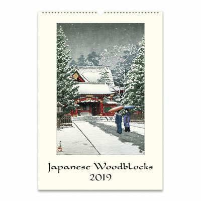 Cavallini Papers & Co. Japanese Woodblock Wall Calendar, Multicolor 2019
