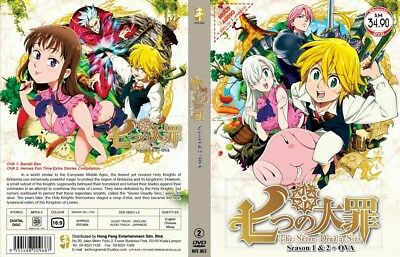 THE 7 DEADLY SINS Paket | S1+S2+OVA | Eps 1-55 | English Subs | 5 DVDs in 3 Sets