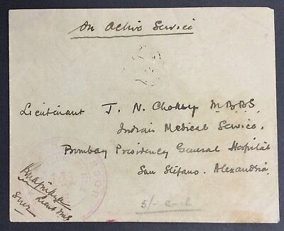Momen: India Offices In Egypt # Cover Sent To Alexandria Lot #1424