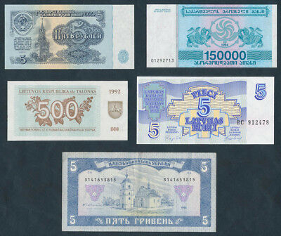 "Russia: 1961 5 Rubles & ""COLLN 4 OTHER FORMER SOVIET BLOC"" 1992-96. Mostly UNC"