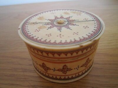 Antique   Chinese   Pot With  Lid  Beautifully  Decorated
