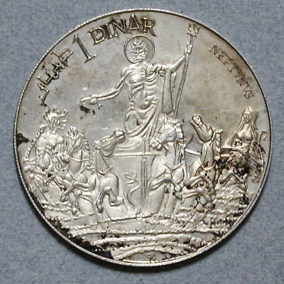TUNISIA 1 Dinar 1969-FM Proof, Large .925 Silver Coin KM# 298, No Reserve!