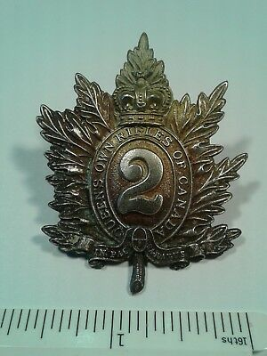 Canadian 2Nd Queens Own Rifles Hat Badge Fair To Good Used Condition No Pin Neat