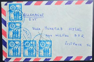 SYRIA to East Germany GDR 1967 Small Village Cover DANA to Wolfen DDR !!, Syrien