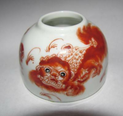 Chinese Late Qing Dynasty Porcelain Brush Washer Lion Dog Foo Decoration